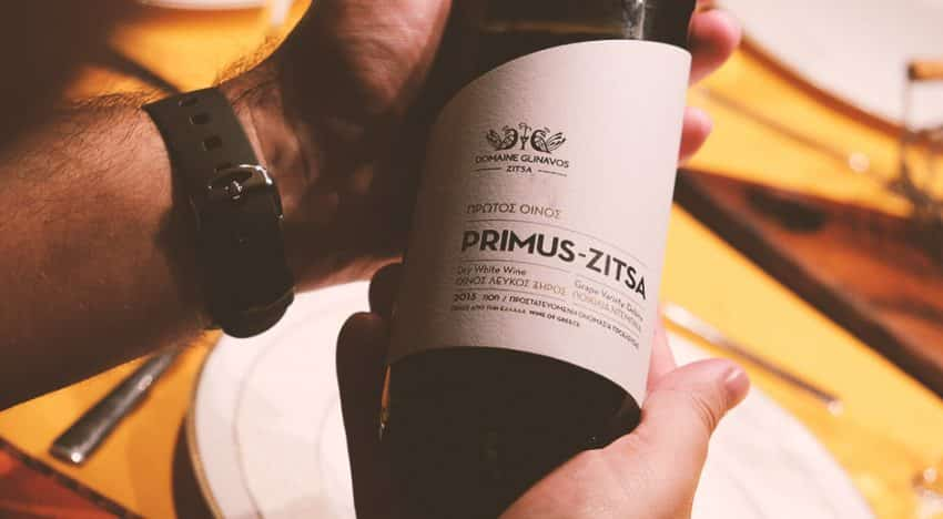 primus-zitsa4